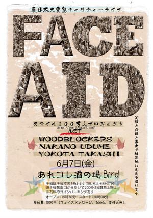 Faceaid20130607